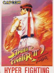 Street_Fighter_II_Dash_Turbo_(flyer)